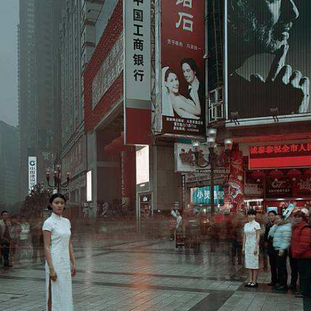 Jue Lan Club Chinese Club